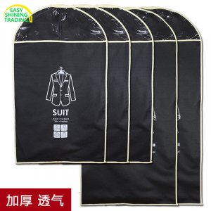 suit cover bag ESDUB004
