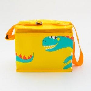 Children Cooler bag