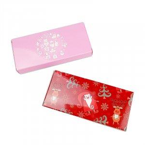 Christmas Eyelash Box